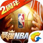 ×îÇ¿NBA