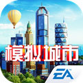 дё■MЁгйпё╨нрйгйпИL SimCity BuildIt