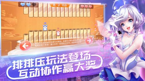 QQ炫舞手游内测攻略版游戏截图1