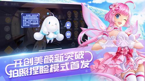 QQ炫舞手游内测攻略版游戏截图2