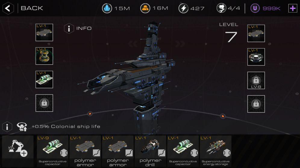 迷你戰斗空間游戲下載v2.0.3安卓版截圖2