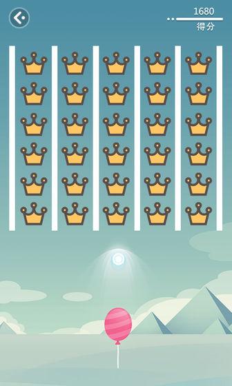 欢乐扎气球游戏app正式版截图