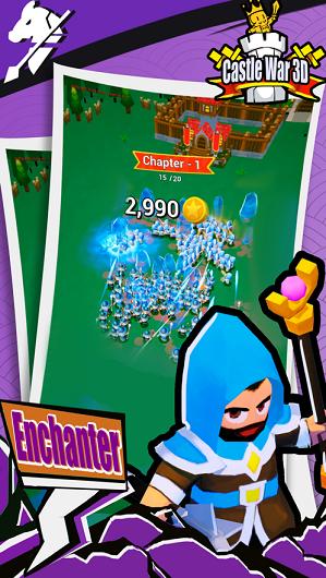 城堡冲突3D游戏ios版