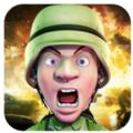 冲锋战模拟器游戏官方ios版