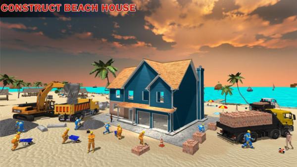 海边房屋建筑游戏手机版图1
