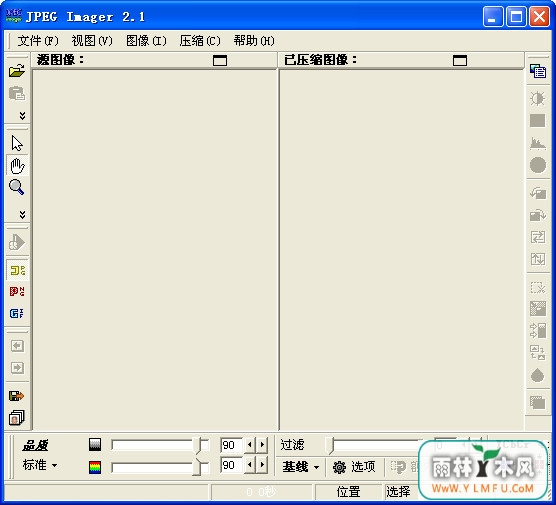 JPEG Imager V2.5.2.459 官方版