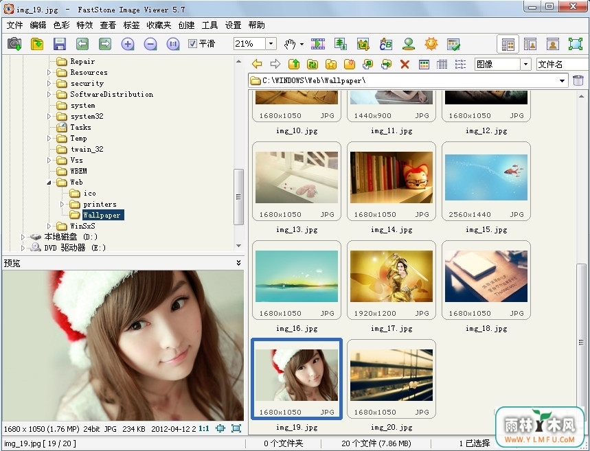 FastStone Image Viewer(黄金眼图片浏览器)V5.9官方中文版