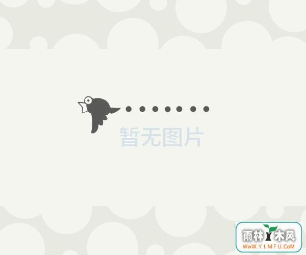 云天房地产客户咨询管理系统V3.7官方版