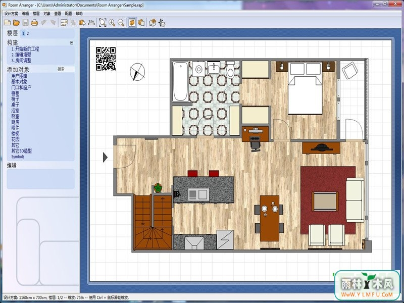 Room Arranger(房屋布局設計) V9.0.3中文正式版