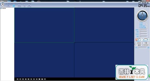 爱浦多ipcam视频监控软件 V9.6.12官方版