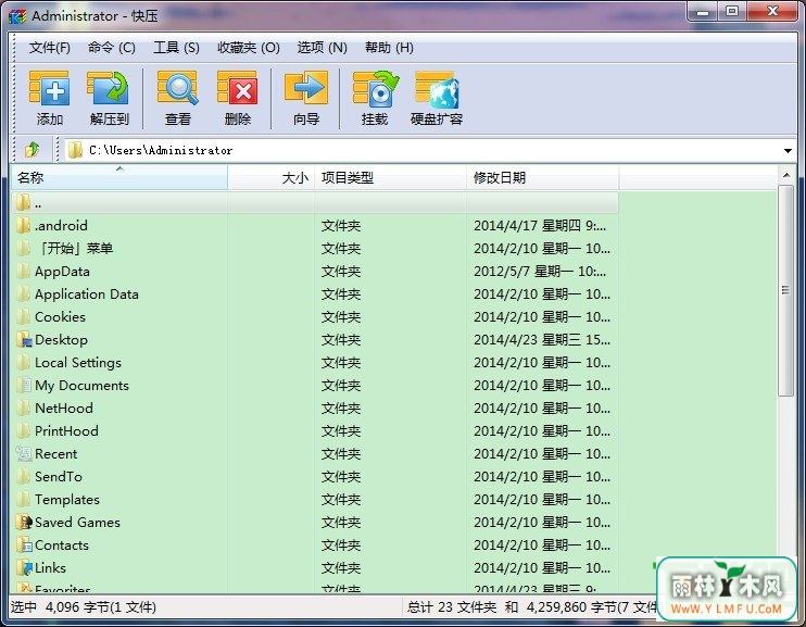 快壓(kuaizip壓縮軟件)V2.8.28.28免費版