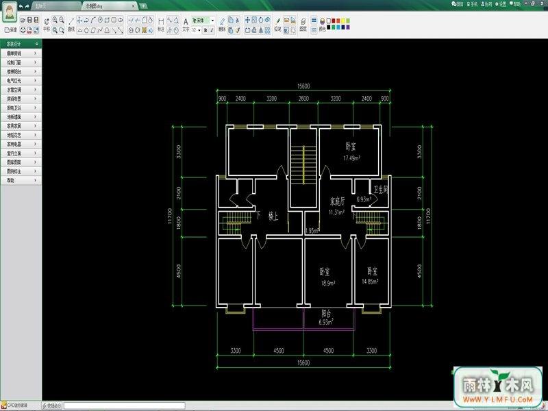 CAD迷你家裝(室內平面設計軟件 平面設計軟件免費下載) V2017R8官方版