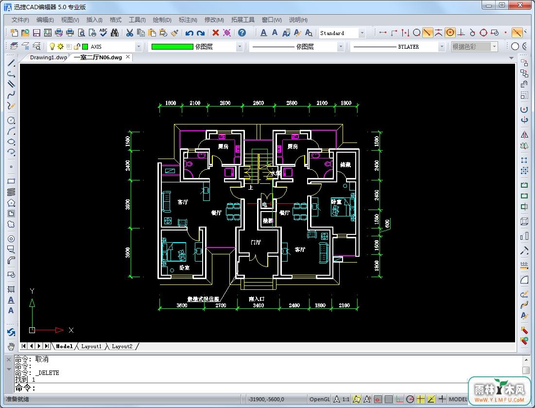 迅捷CAD編輯器專業版下載