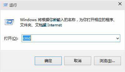 查看dns服务器地址