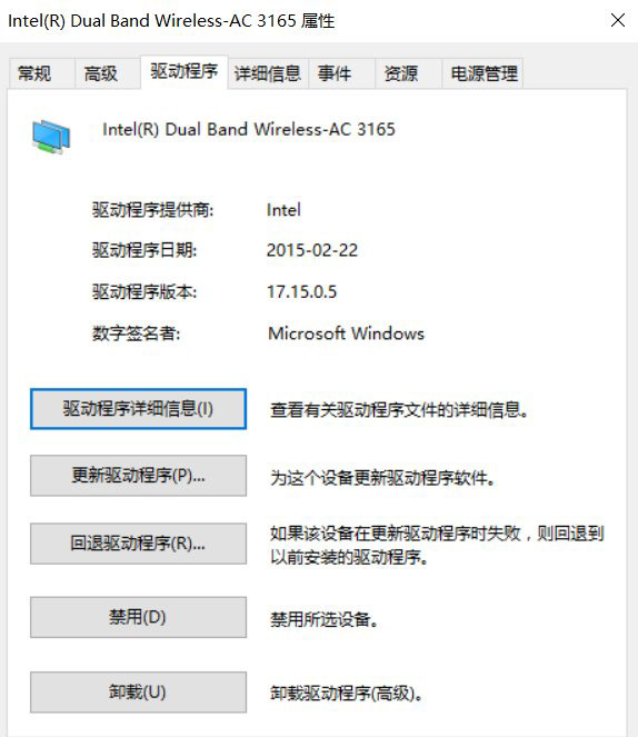 Win10系统创建WiFi热点时提示无法启动承载网络怎么办?