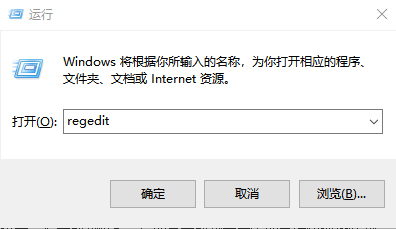 Win10系统如何彻底禁用Windows Defender?