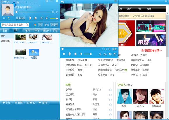 MvBox 7.1.0.3官方版