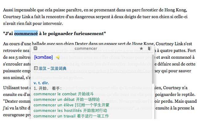 法語助手 12.1.6官方版