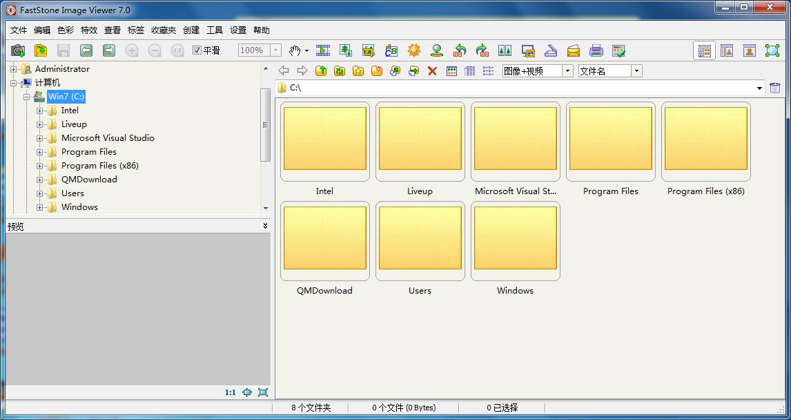 FastStone Image Viewer 7.0中文版