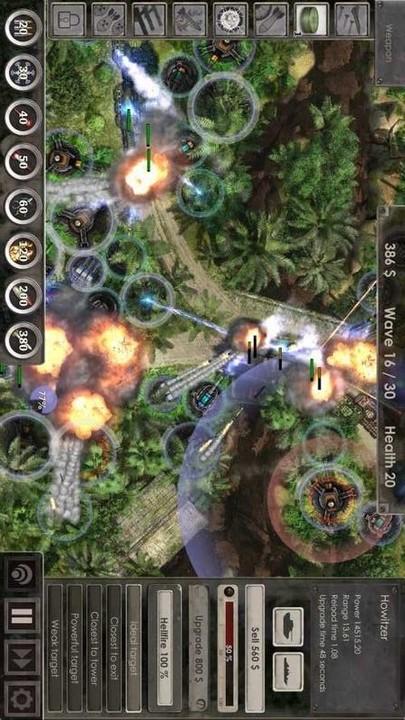 战地防御3破解版下载