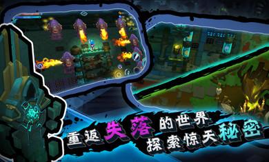 秘海:古神遗迹破解版