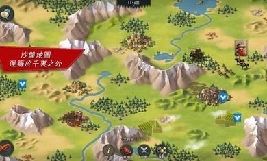 模拟帝国最新版v1.2下载