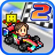 冲刺赛车物语2手机版