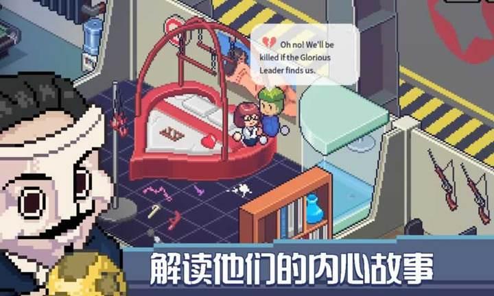 死神来了中文版