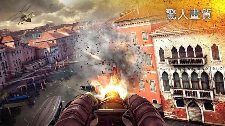 现代战争5:眩晕风暴下载