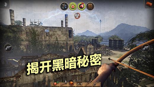 辐射岛手游中文版