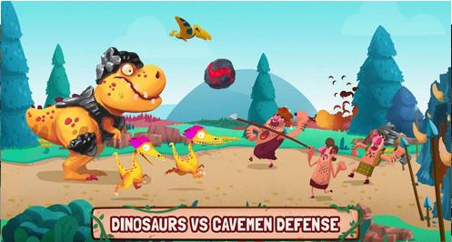 恐龙保卫战大量金钱版