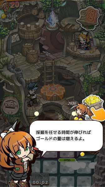 世界树探险游戏下载