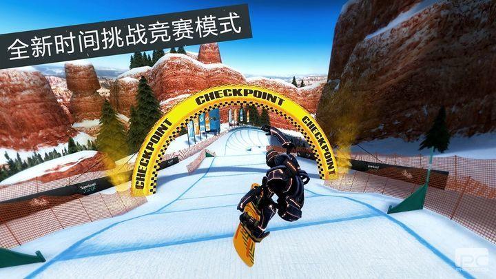 滑雪板派对2破解版