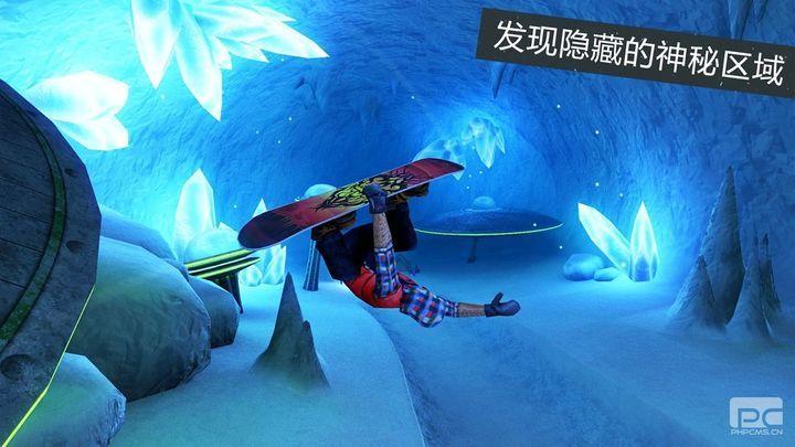 滑雪板派对2游戏下载