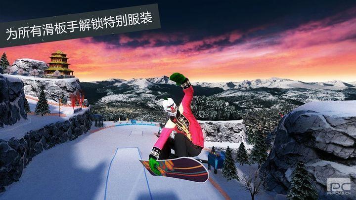 滑雪板派对2修改版