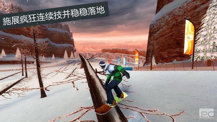 滑雪板派对2汉化版