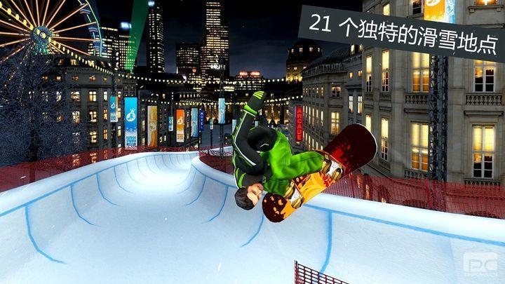 滑雪板派对2中文版