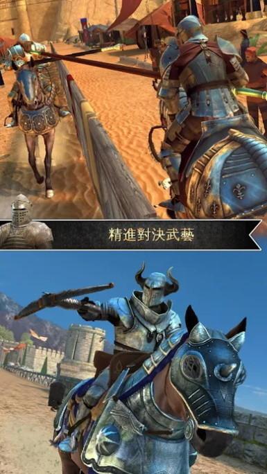 决斗骑士免谷歌版