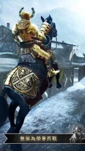 决斗骑士破解版