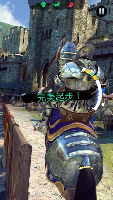 决斗骑士游戏下载