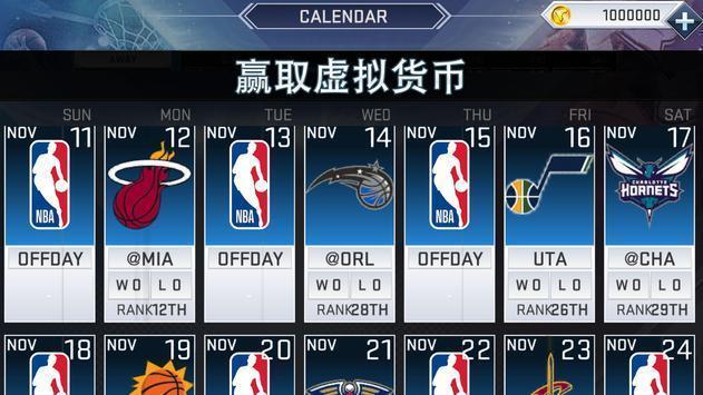 NBA2K19����