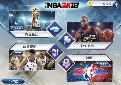 NBA2K19�Α����d