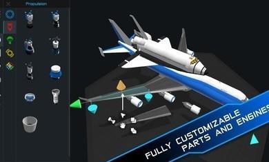 简单火箭2中文最新破解版