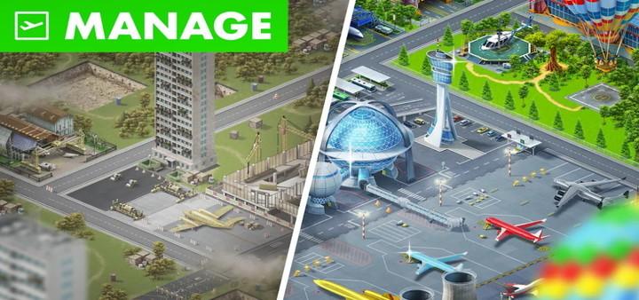 机场城市安卓最新版