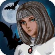 吸血鬼和怪物:隐藏物体游戏