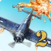 空战英豪2