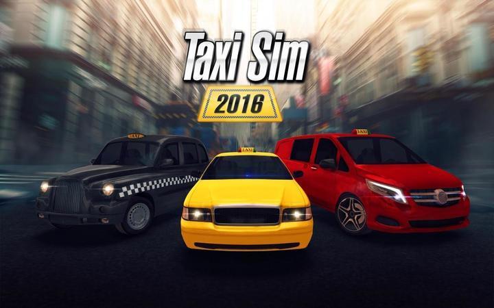 模擬出租車2016破解版