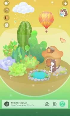 我的水晶花園游戲下載