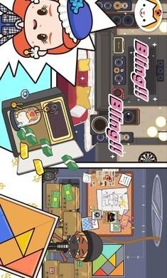米加小鎮:公寓安卓免費版