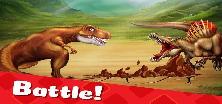 恐龙世界下载